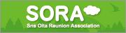 大分県内卒業留学生のためのSNS「SORA」SNS OITA REUNION ASSOCIATION
