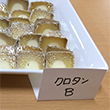 発酵食品学科