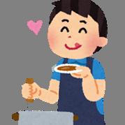 男性のための料理教室~お父さんが作る料理~