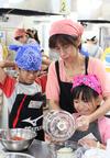 夏休み企画「親子料理教室~おにぎらずを作ろう!~」