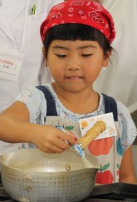 親子料理教室 「食物せんいをおいしく食べよう!~大麦を使ったランチメニュー~」