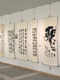 日中友好平和友好条約締結40周年記念「上海―別府大学学生書道展」の帰国展