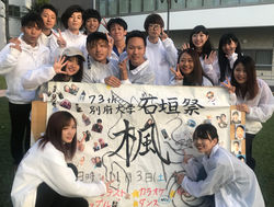 ishigaki73.jpg