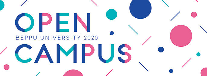 オープンキャンパス200