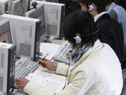 日本語教育研究センター