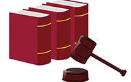 教育・研究活動に関する規定イメージ