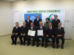 1月26日(火)、学校法人別府大学は国東市と交流協定を締結しました
