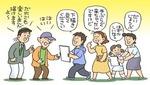 9月26日(日)、「特講マンガ塾」第2回目を開催します
