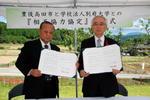 10月10日(日)、学校法人別府大学は豊後高田市と相互協力協定を締結しました