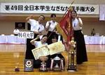 快挙!!  本学のなぎなた部選手が「第65回国民体育大会」で優勝