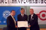 10月14日(木)、学校法人別府大学は日出町と相互協力協定を締結しました