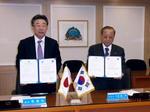 1月12日(木)、韓国の漢陽女子大学と交流協定を締結しました