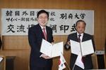 1月30日(月)、韓国外国語大学校及びサイバー韓国外国語大学校と交流協定を締結しました
