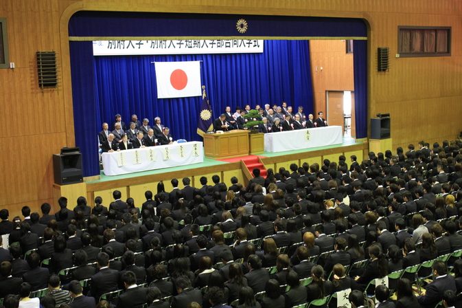 4月4日(木)、平成25年度別府大学・別府大学短期大学部の合同入学式が挙行されました
