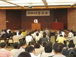 平成25年度「別府大学懇談会」を開催しました