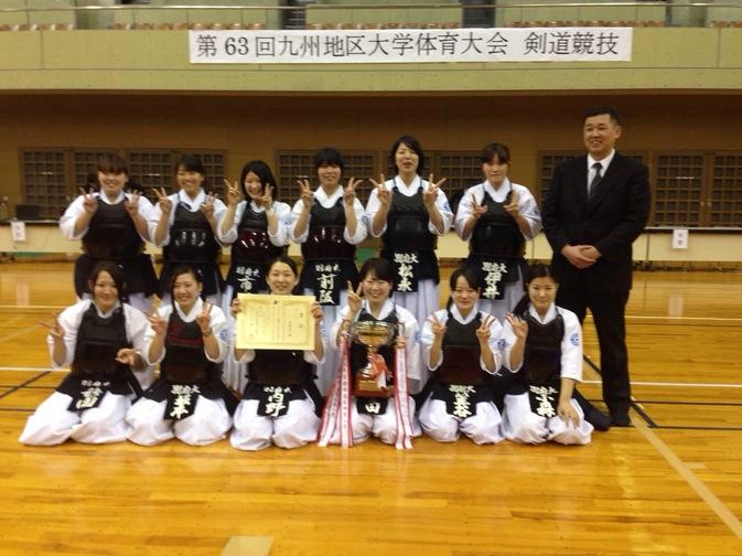 本学女子剣道部が「第63回九州地区大学体育大会」で見事優勝しました!!