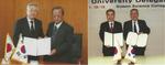 本学園は韓国の水原大学校・水原科学大学校と交流協定を締結しました
