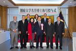 12月3日(火)、学校法人別府大学名誉博士称号記授与式を挙行しました