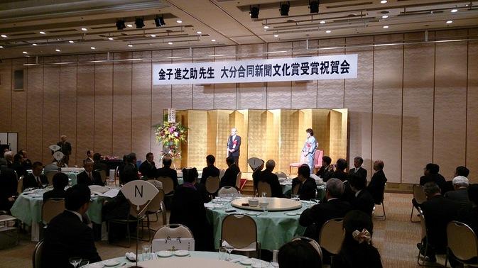 12月26日(木)、金子進之助別府大学短期大学部学長の「大分合同新聞文化賞」受賞祝賀会が開催されました