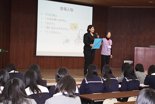 短大初等教育.JPG