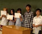 【日本語教育研究センター】平成26年度前期の優良賞を授与しました