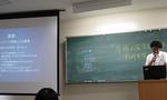 【日本語教育研究センター】第1回日本語スピーチコンテストを開催しました