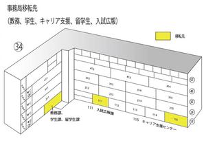 移転先② (2).jpg