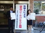 【国際言語・文化学科】留学生による日本語スピーチコンテストでダブル受賞
