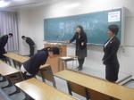 【キャリア支援センター】「留学生セミナー」を実施しました
