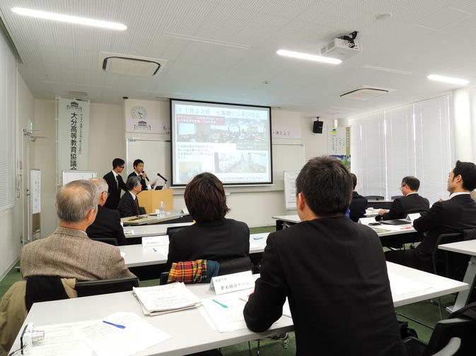 大分高等教育協議会のセミナーで七島イの活動報告を行いました