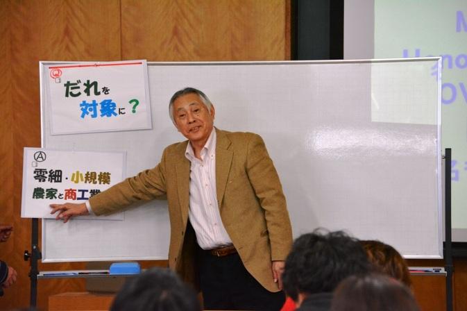 国際一村一品交流協会 理事長の内田正氏に講演をしていただきました