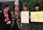 別府大学吹奏楽団 クラリネット四重奏で九州大会へ
