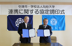 中津市と「連携協定」に締結しました