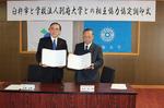 臼杵市と「相互協力協定」を締結しました