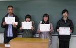 【日本語教育研究センター】平成26年度後期の優良賞を授与しました