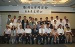 平成27年度「支部同窓会」の開催について