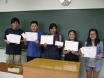 【日本語教育研究センター】平成27年度前期優良賞を授与しました