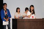 国際経営学部のチームが「大学生観光まちづくりコンテスト」本選出場