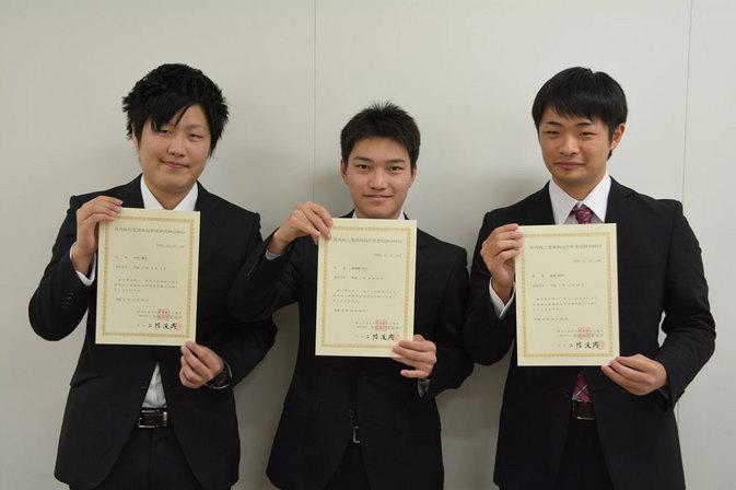 「国内旅行業務取扱管理者試験」に3名合格!