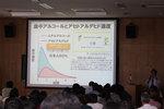 第7回九州学生本格焼酎プログラム講演会(QSP)を開催しました