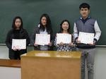 【日本語教育研究センター】2015年度後期の優良賞を授与しました