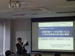 中山正剛准教授が「大学体育研究フォーラム優秀賞」を受賞しました