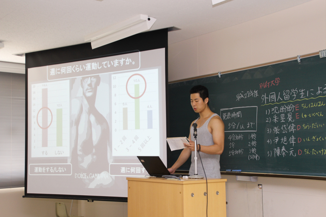 別府大学外国人留学生による日本語スピーチコンテスト結果発表