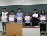 【日本語教育研究センター】平成28度前期の優良賞を授与しました