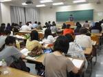 「公務員試験受験対策講座」がスタート