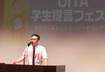 外国人による日本語スピーチコンテストで入賞