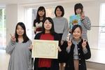 「愛育フィッシュ我が家のオリジナル鍋選手権」で栄養満点賞受賞!