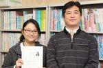 「日本語教育能力検定試験」に合格!