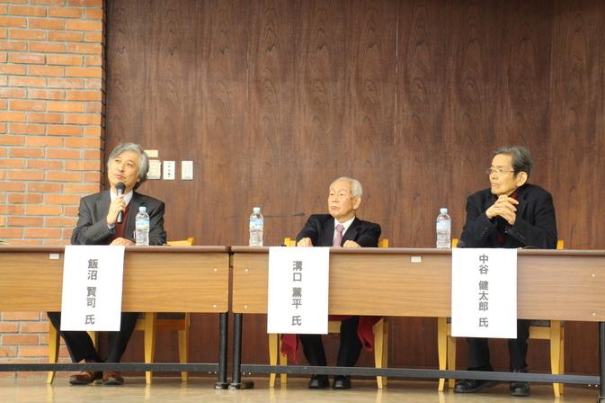 九州学シンポジウム「由布院 地域の魅力を世界に発信」を開催しました