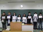 【日本語教育研究センター】2016年度後期優良賞を授与しました